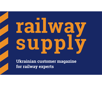 Railway Supply